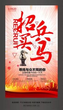 SNH48黄婷婷助攻蛋糕楼成网红遭拆 网友:挡不住拆迁队