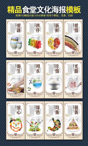 中国风食堂文化挂画海报