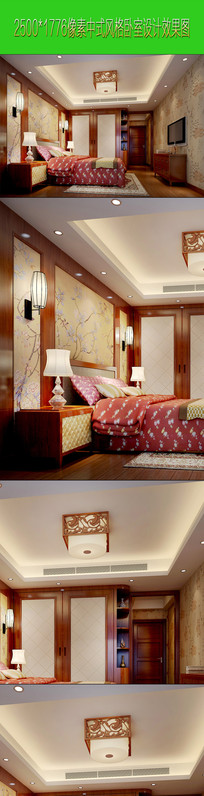 中式风格卧室设计方案效果图表现