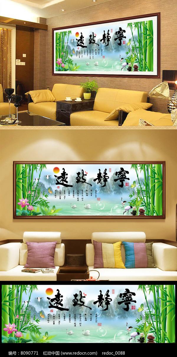 竹子荷花倒影中式装饰画无框画图片图片