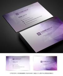 紫色晶格高档个人名片
