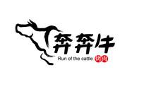 奔奔牛烤肉logo