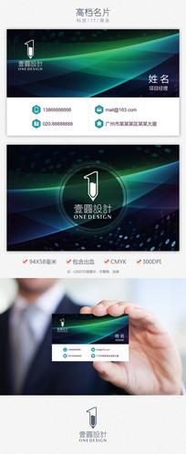 高档炫光企业名片设计 PSD