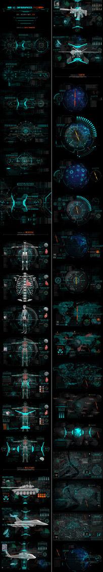 高科技虚拟界面创建动画设计视频素材ae模板