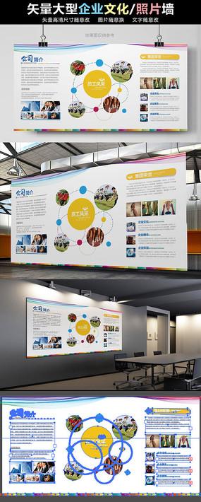 简约企业公司文化墙照片墙展板