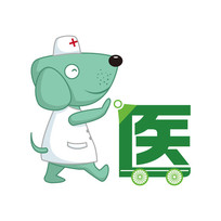 卡通医生狗插画设计