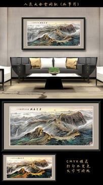 客厅会议室万里长城装饰画