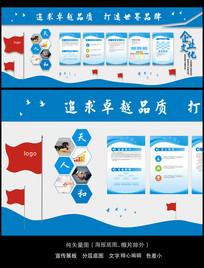 蓝色科技企业文化墙布置设计效果图