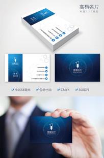 蓝色时尚科技名片设计 PSD