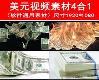 美元掉落燃烧视频素材