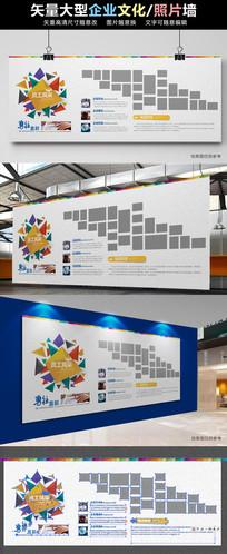 企业形像墙照片墙文化展板