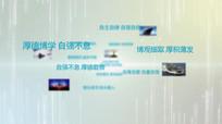 企业宣传片文字展示AE模版