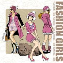 三个时尚女孩插画设计