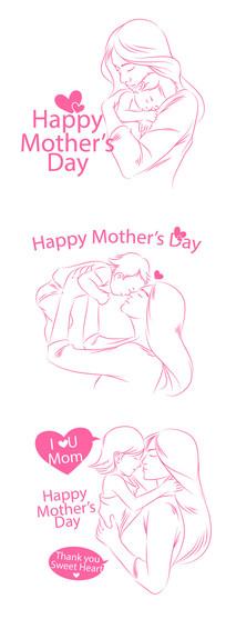 时尚手绘线条母亲妈妈节系列矢量素材