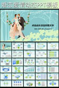 唯美时尚婚礼ppt视频模版图片素材设计