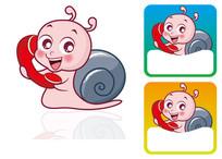 小蜗牛打电话卡通形象设计