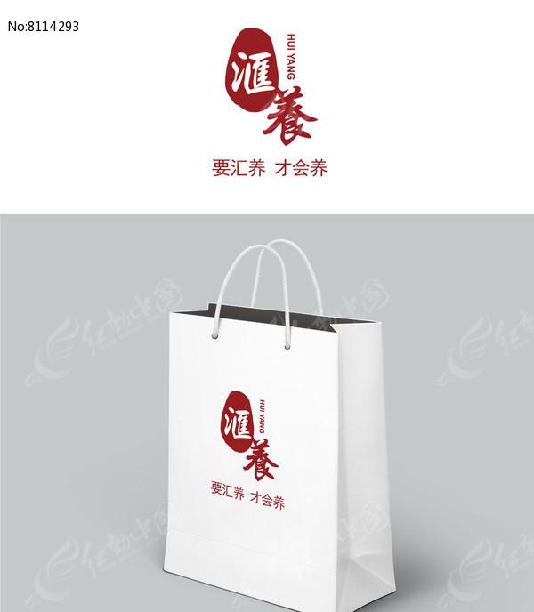 中国风汉字logo图片