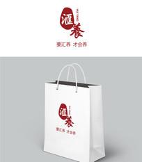 中国风汉字logo