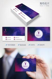 紫色高档时尚名片设计 PSD