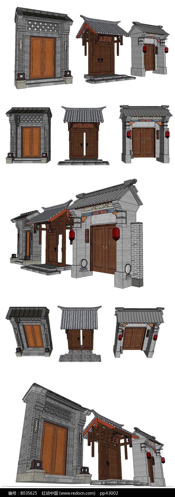 原创设计稿 3d模型库 围墙|栏杆|大门 2017中式仿古大门垂花门su模型图片