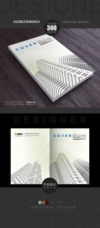 城市规划建设手册封面