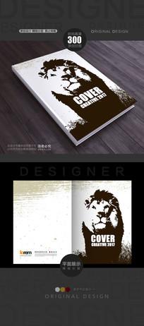动物世界狮子主题封面
