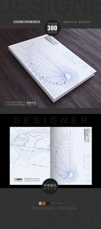 房屋建设画册封面