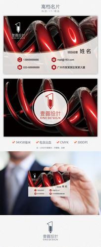 红色酷炫企业名片设计