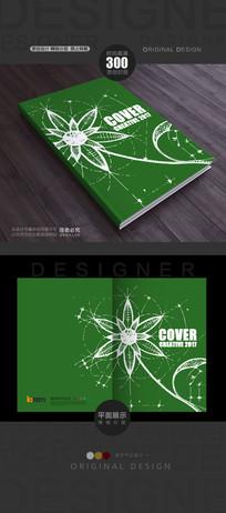 花草种植知识书籍封面
