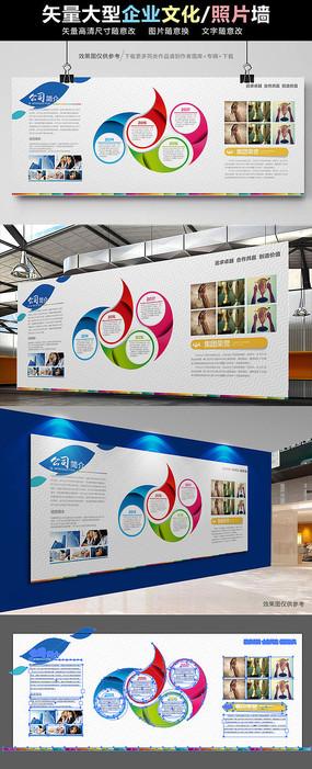简约企业公司文化墙展板图片