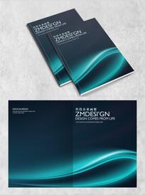 科技线条画册封面设计