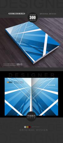 空间设计主题封面