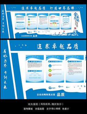 蓝色科技公司简介文化墙布置图