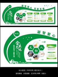 绿色高档环保公司企业文化布置图