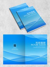 清新线条画册封面设计