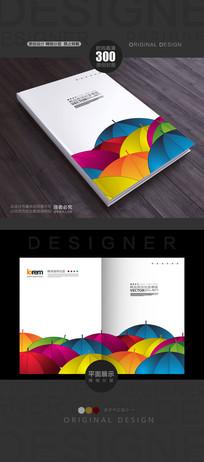 时尚雨伞产品封面