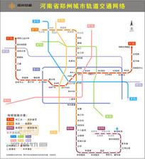 2017年度郑州地铁地图设计 CDR