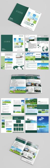 简约时尚通用企业画册宣传册PSD模板