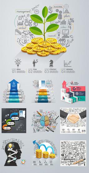 金钱世界设计元素