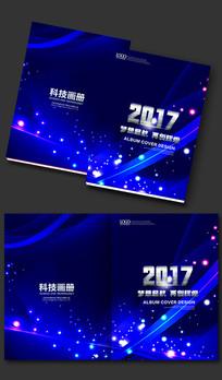 蓝色商务画册封面设计模板