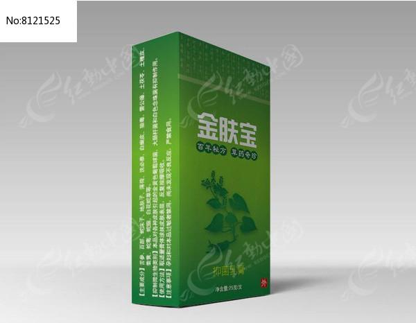 绿色自然化妆品包装图片