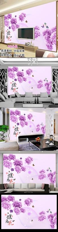 梦幻粉红牡丹花客厅电视背景墙图片