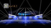 汽车发布会舞台舞美设计效果图170419