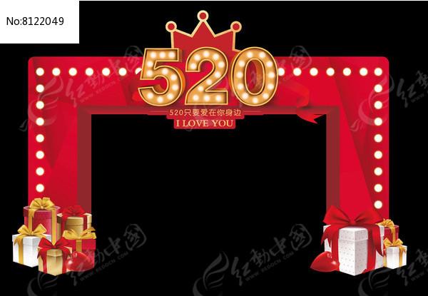 情人节婚礼皇冠门头布置图片