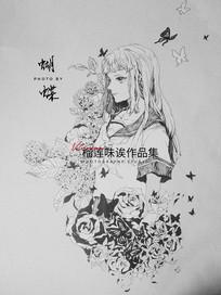 少女黑白插画