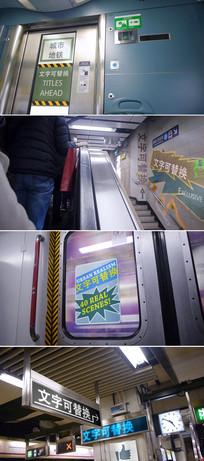 实拍地铁图文展示产品推广介绍广告ae模板