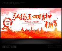 水彩创意五四青年节展板背景图设计