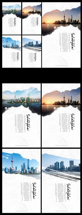水墨意境印象上海旅游政府宣传海报