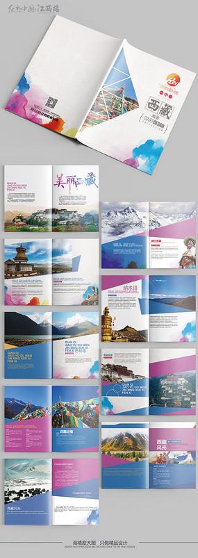 西藏旅游画册设计