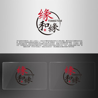 缘和缘文字中文风LOGO